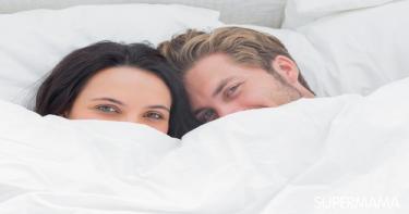 العلاقة الزوجية
