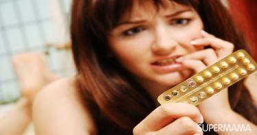 هل تؤثر حبوب منع الحمل على الإنجاب بعد تركها؟