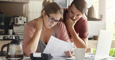 الميزانية الشهرية للمنزل