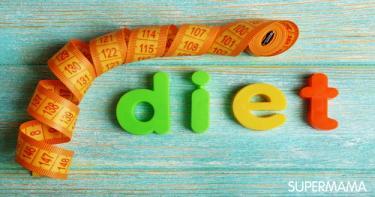 أسباب عدم نزول الوزن في الميزان