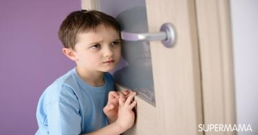 ماذا تفعلين إذا شاهدك طفلك أثناء ممارسةالعلاقةالحميمة؟