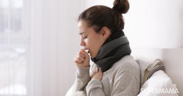 علاج الحساسية الصدرية