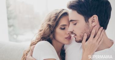 أضرار الجنس الفموي - مخاطر الجنس الفموي