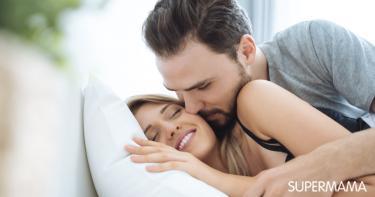 الإثارة في العلاقة الحميمة