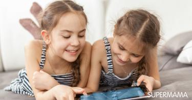 تطبيقات مفيدة للأطفال