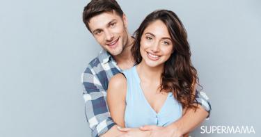 أشكال العلاقة الزوجية