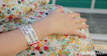 ما هو الطلق الكاذب وكيف تميزه الحامل سوبر ماما