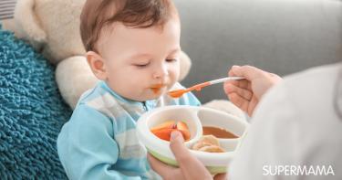 إدخال الطعام للرضيع