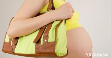 حقيبة اليد للحامل