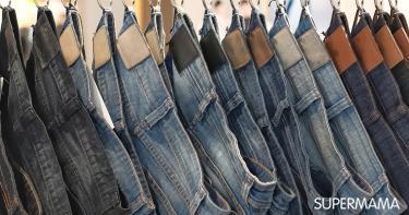 غسيل الملابس الجينز
