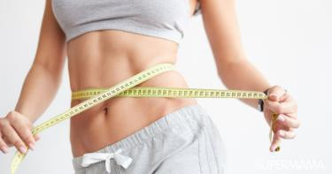 طرق إنقاص الوزن