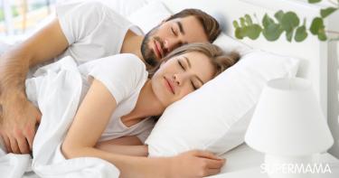 نوم الزوجين