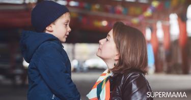 تعليم الاحترام لللأطفال