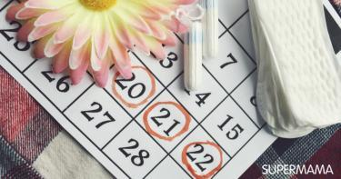 الدورة الشهرية - معلومات عن الدورة الشهرية