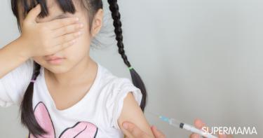 تطعيم الأطفال