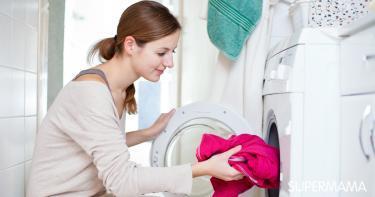 عدد مرات غسل الملابس