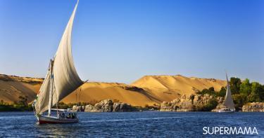 أماكن خروج في مصر