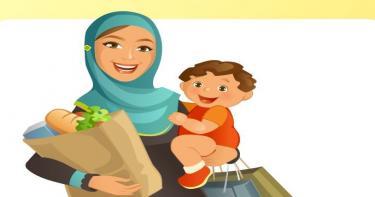 الأم العاملة