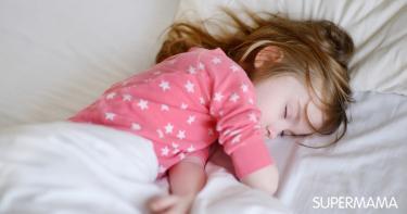 بيجامات نوم للأطفال