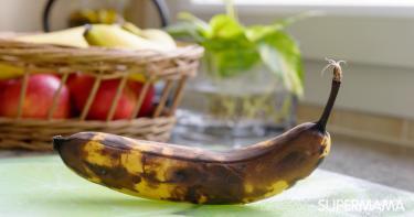 فوائد الموز الأسود