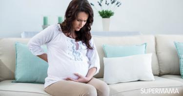 آلام العظام عند الحامل