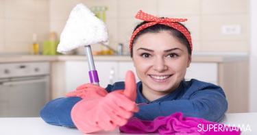 الحصول على منزل نظيف