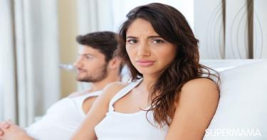 597b878540e4b كيف أعرف أن زوجي يعاني من مشكلة جنسية؟