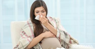 تقوية مناعة الحامل