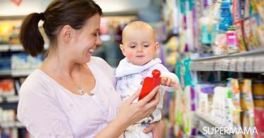 ميزانية الطفل الرضيع