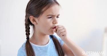 الكحة والزكام عند الأطفال