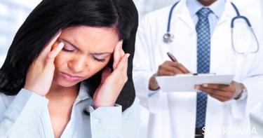 علاج صداع البنج النصفي