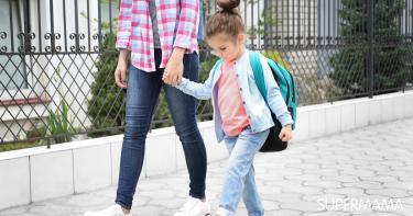 بداية دخول الطفل المدرسة