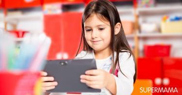 برامج تنمية مهارات الأطفال