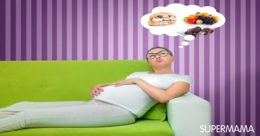 ماذا يحدث للجنين عندما تجوع الأم؟