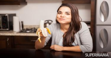 تغذية وصحة الحامل