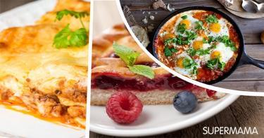 قائمة أكلات الأسبوع