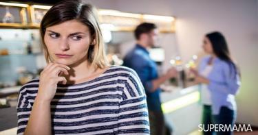 كيف أتحكم في غيرتي على زوجي؟