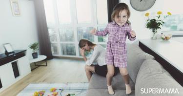 الطفل كثير الحركة - كيفية التعامل مع الطفل كثير الحركة