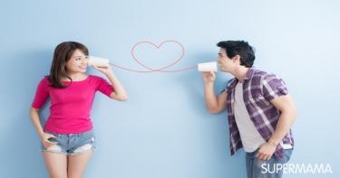 7 طرق لإثارة زوجكِ في الهاتف | سوبر ماما