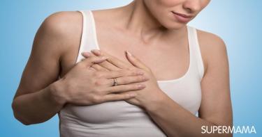 طرق العنايه بالثدي للمرضعة