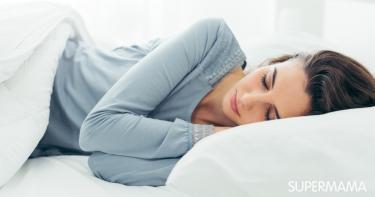 طريقة النوم الصحيحة