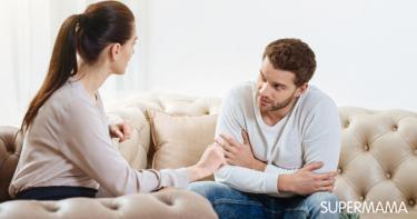 تجنب الطلاق