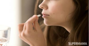 فيتامينات تساعد على الحمل بسرعة