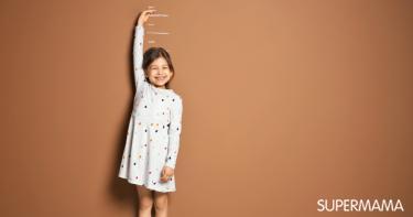 زيادة طول الأطفال