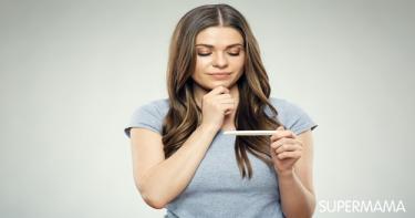 اختبار الحمل المنزلي للمرضع