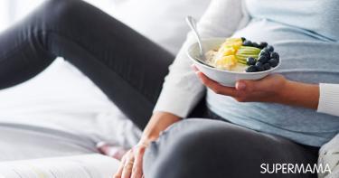 أطعمة مفيدة للحامل