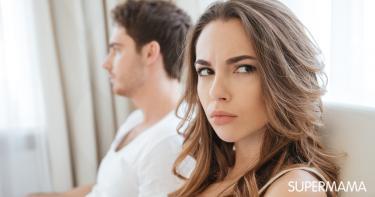 أسباب فقدان الرغبة الجنسية