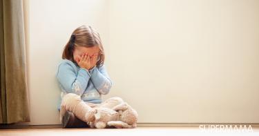 كيف أعاقب طفلي عمره سنة