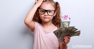 علمي طفلك أساسيات التعامل بالنقود