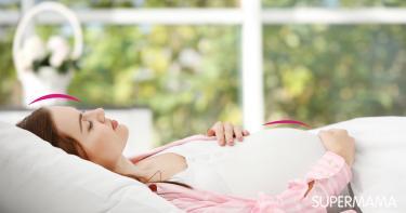 النوم على الظهر للحامل - طريقة نوم الحامل الصحيحة